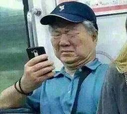 经典表情包地铁老爷爷都有人模仿啦,简直cos出新高度图片