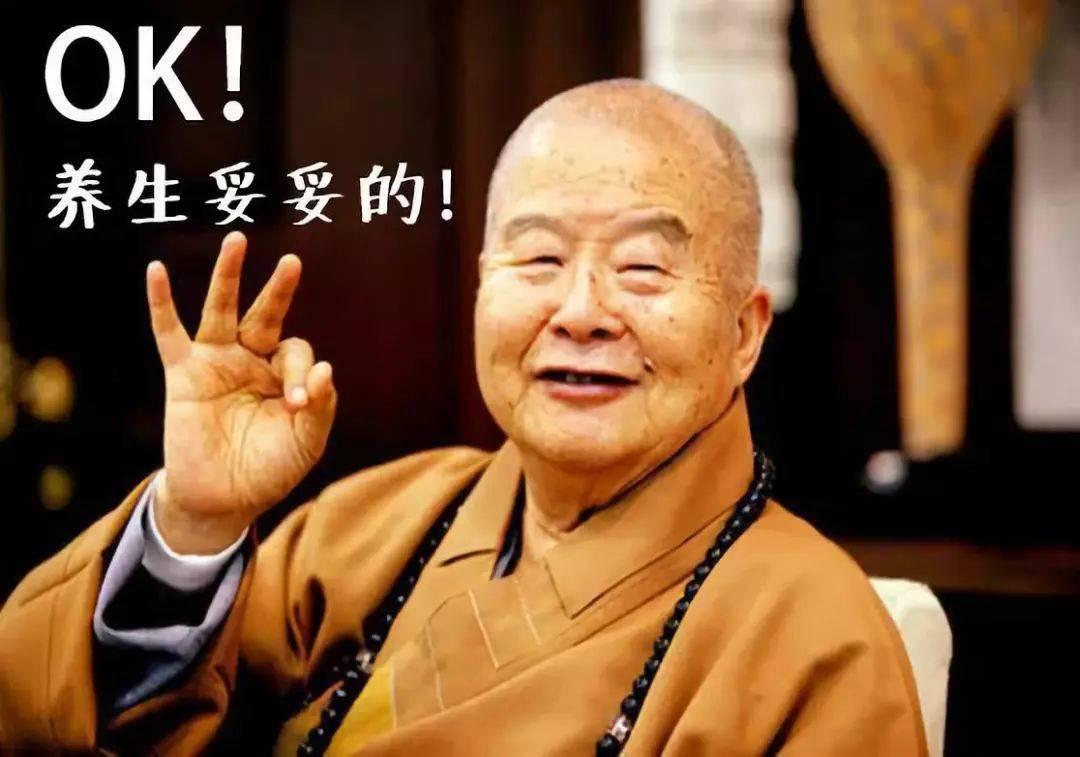 92岁星云法师自述:曾是糖尿病患者,疾病缠身,医生说活不过80岁