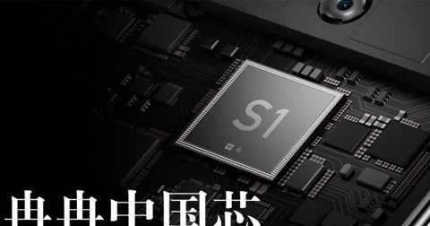 """年投入几个亿,芯片技术依旧全高通:小米澎湃何时才能""""澎湃"""""""