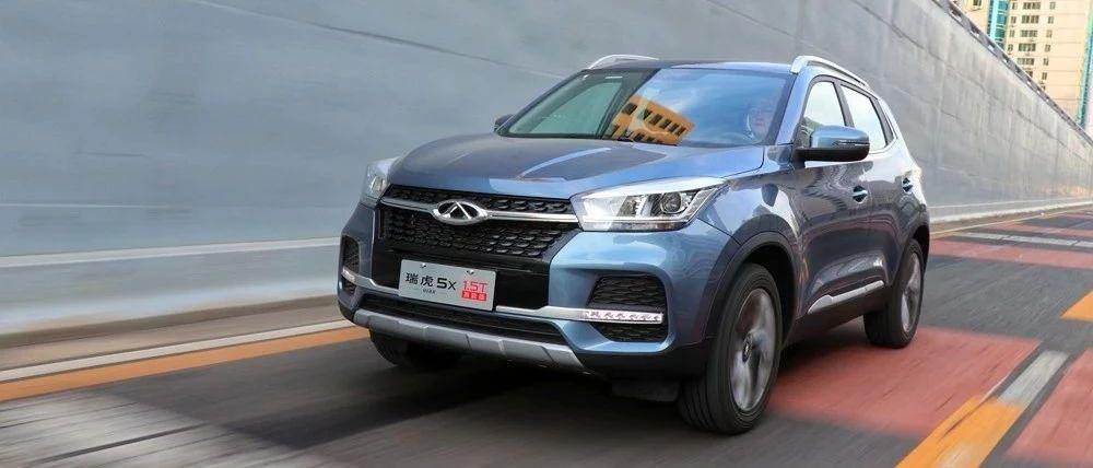 汽势评测|一辆面面俱到的小型SUV ——试驾瑞虎5x HERO 1.5T高能版