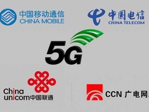 中国广电获工信部颁4.9GHz 5G试验频率,此前已获得5G牌照