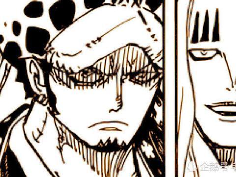 海贼王950话:罗被抓获,霍金斯一句话透露,德雷克可能会反水