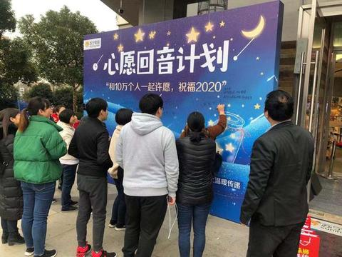 万人参与许愿,上海苏宁年货节多业态助力跨年圆梦