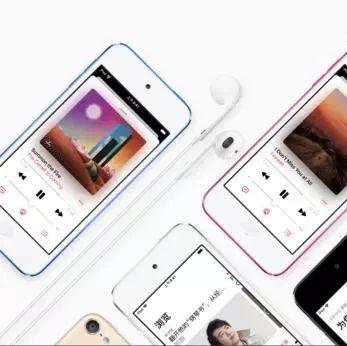 比亚迪进入苹果供应链 有望代工iPod touch