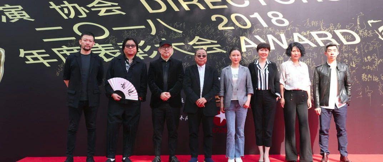中国电影导演协会2019年度表彰大会评选工作正式启动