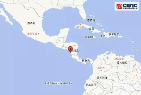 尼加拉瓜发生5.4级地震