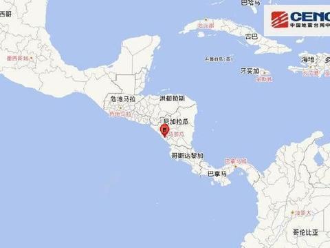 尼加拉瓜发生5.4级地震 震源深度110千米