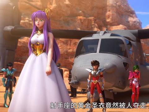 圣斗士星矢NT第5集:星矢倒下没有站起来,瞬拯救冰河和紫龙!