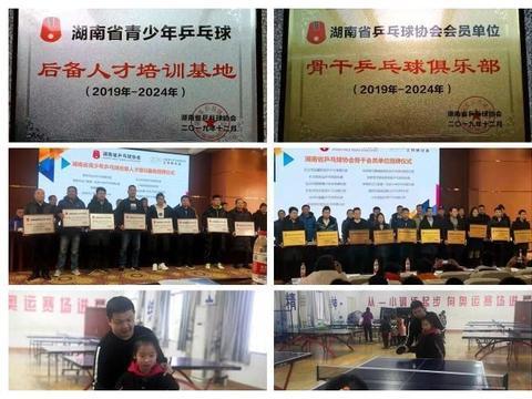 石门县第一完全小学获两项省级殊荣