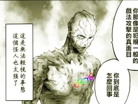 一拳超人:神明的真正意图终于出现,和怪人协会的目的一致