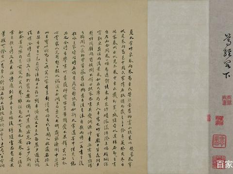明朝这位官员的《竹泉春雨》,承接赵孟頫的文人画,堪称鸿篇巨制