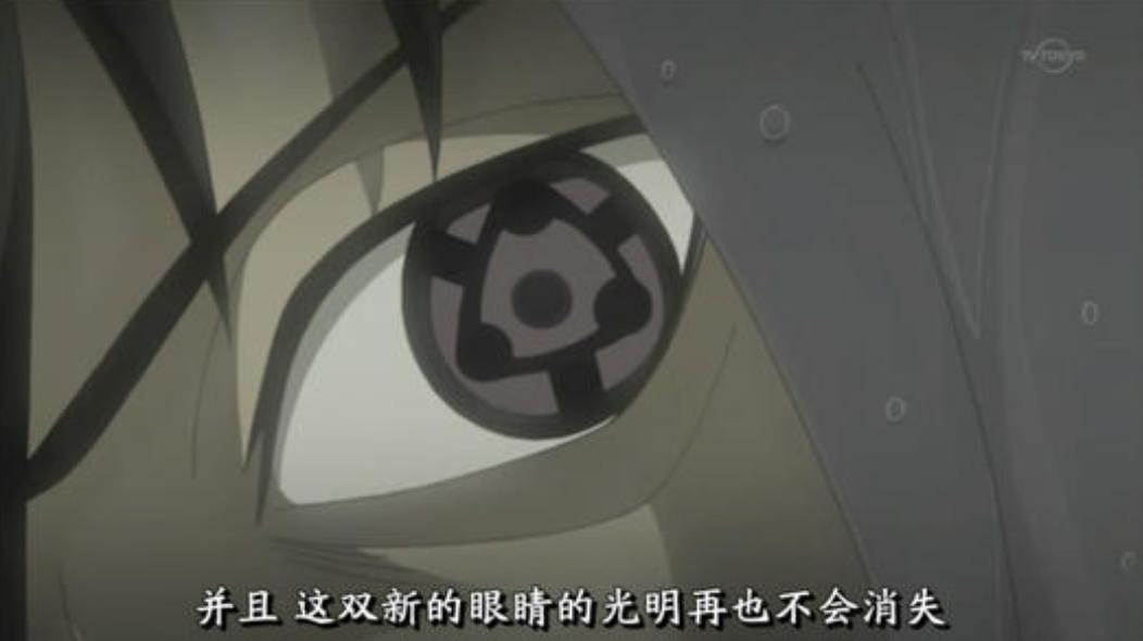 火影:万花筒写轮眼是把双刃剑,消除副作用除移植眼睛外还有一种