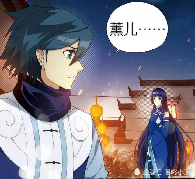 斗破苍穹:萧炎和萧薰儿再度分别,翎泉和萧炎的对战谁赢了?