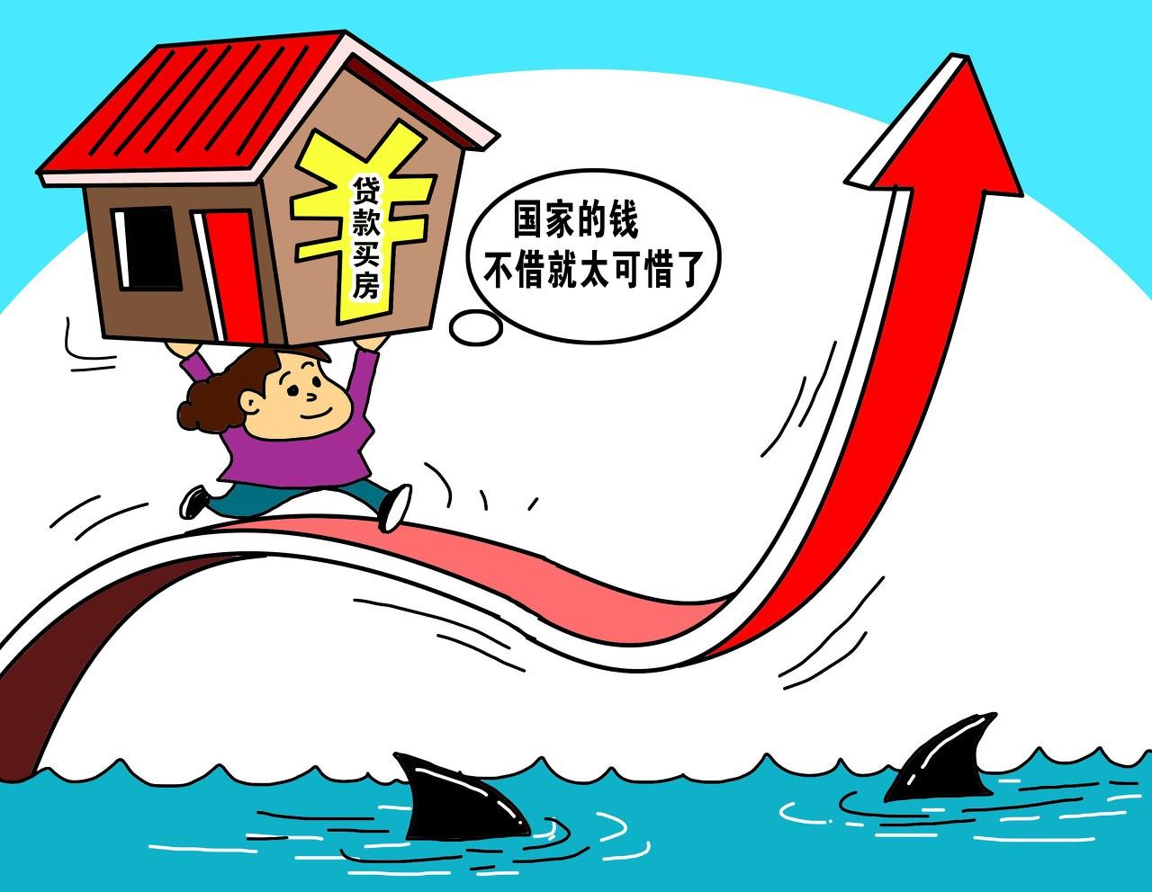 根据国外房产经验,房价大跌前有哪些征兆?