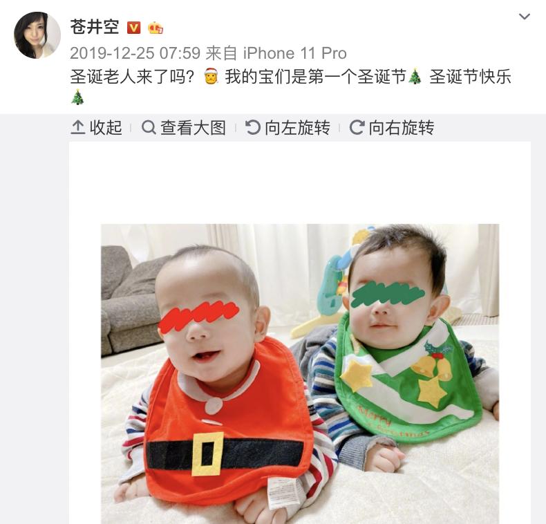 37岁苍井空罕晒双胞胎,自曝两儿子都很像爹!网友大赞:人生赢家