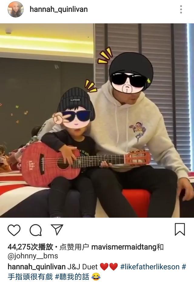 周杰伦教儿子边弹吉他边唱《听妈妈的话》,却被昆凌调侃像催眠曲