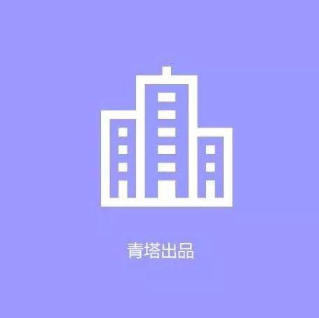 重磅!中国石油大学(华东)成立外国语学院,文学院更名为文法学院!