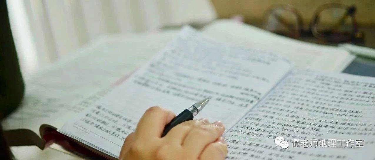 免费送!衡水重点中学状元笔记,高中全科重点汇总!