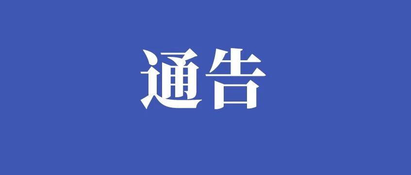 扩散丨宁夏警方悬赏征集马万财、黑福、马勇等人违法犯罪线索!