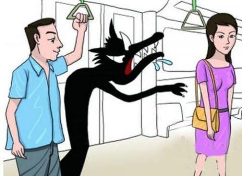广州地铁一猖狂男猥亵女孩长达30分钟 摸胸摸臀摸私处