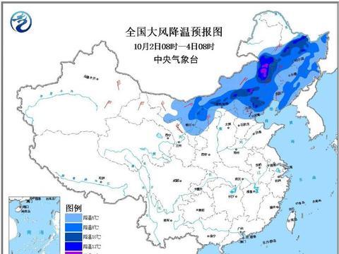 冷空气自北向南走!19号台风或在酝酿中,广东广西可能6日降雨