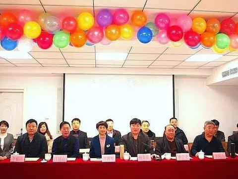三河市棋类协会2020年年会在轩慧科技股份有限公司胜利召开