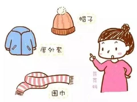 宝宝一入冬就感冒,专家教你冬季护理宝宝的正确方法