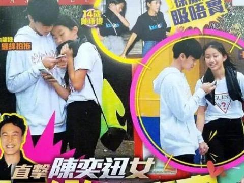 徐豪萦与女儿逛街似姐妹,15岁陈康堤谈恋爱,陈奕迅表示没问题
