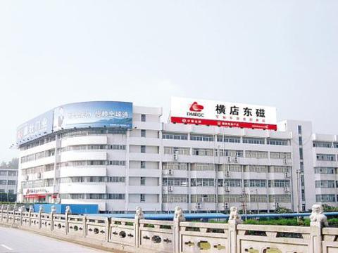 提升磁性材料市占率,横店东磁收购金川电子80%股权