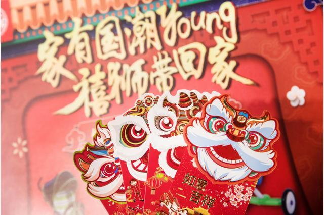 雅培联手京东7FRESH七鲜超市共铸年货节大活动