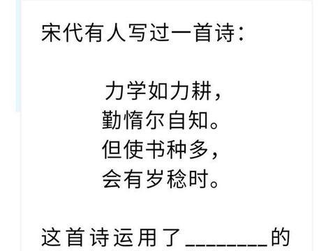 中考语文诗歌鉴赏题每周一练