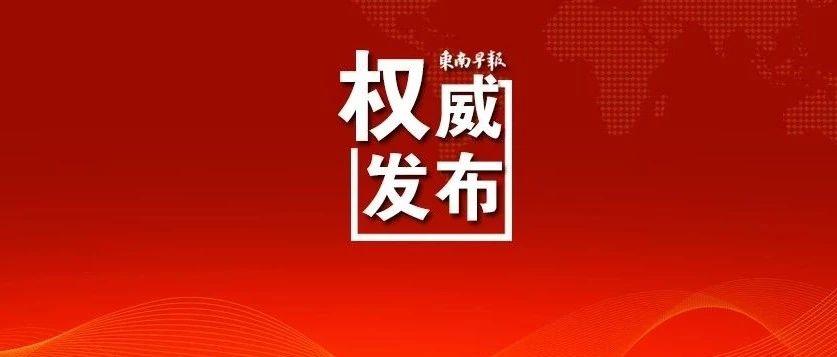 快讯!吴汉宗、黄阳春当选泉州市人大常委会副主任,傅建飞当选泉州市人民检察院检察长