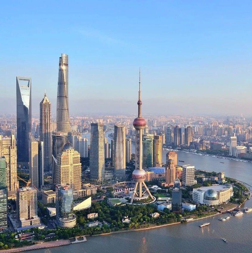 陆家嘴金融城股权投资联盟第1期:科技&金融双向赋能
