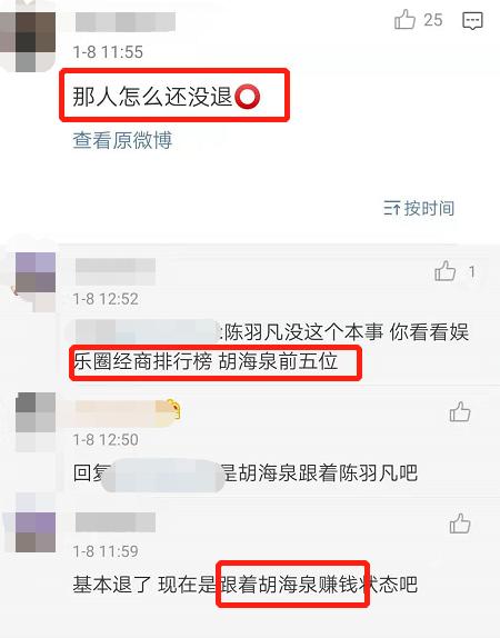 羽泉时隔1年合照,胡海泉做生意不忘兄弟,疑带陈羽凡商业复出?