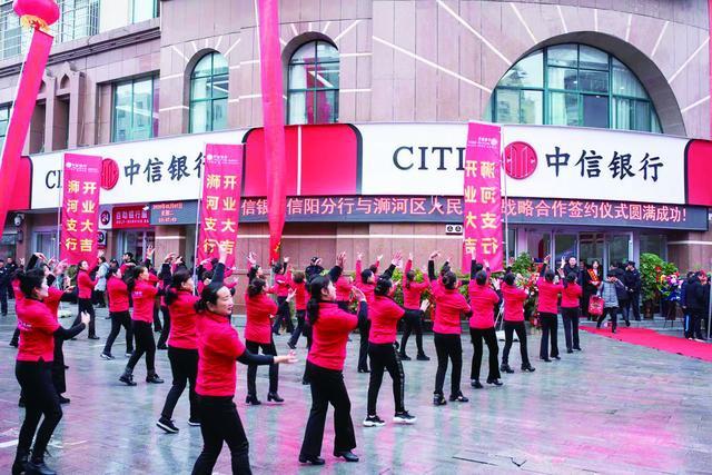 中信银行郑州分行与信阳浉河区人民政府签署战略合作协议