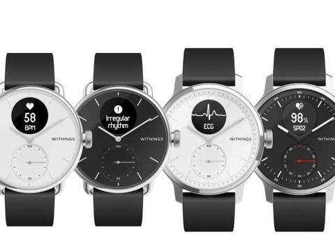 Withings的新手表可以检测心房颤动和睡眠呼吸暂停