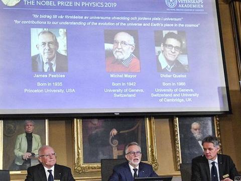 回顾:改变我们宇宙概念的三位科学家获得的诺贝尔物理学奖