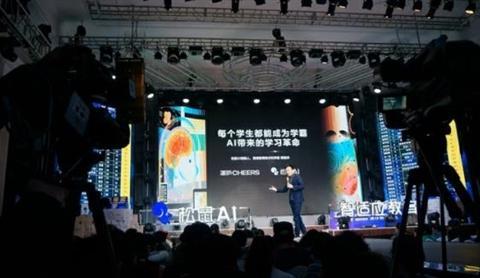 """""""2020国际人工智能高峰论坛焦作峰会""""在焦作艳阳天酒店举行"""