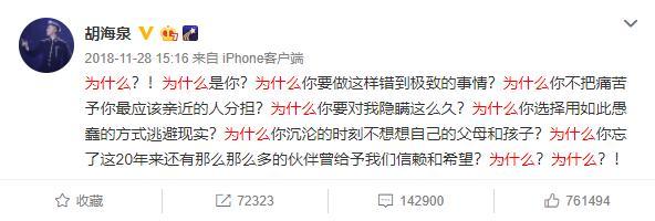 陈羽凡吸毒风波过去一年多,与胡海泉首次同框合影,力破不合传闻