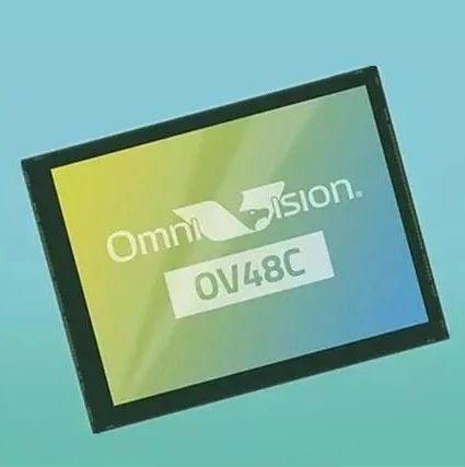 尺寸碾压三星:OmniVision推出4800W像素巨型CMOS没人敢用