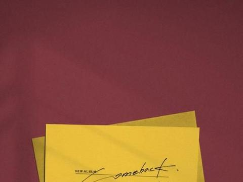 好消息!姜成勋离开YG后,四人组水晶男孩将在本月末推出新专辑