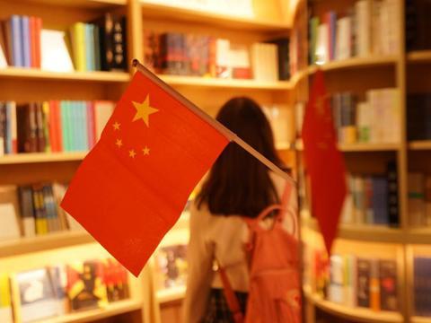 中国经济释放3大利好信号!然而,美国制造业指数却创下10年新低