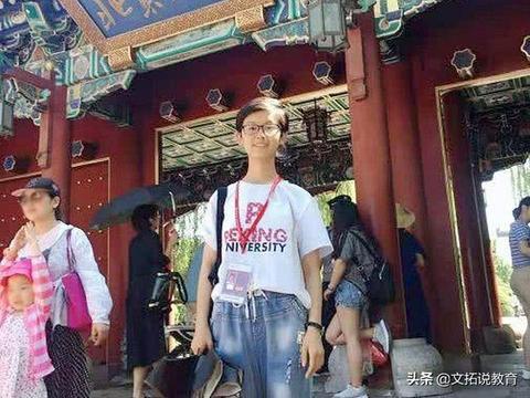 """这女孩真""""帅""""!宁夏女孩高考688分进北京大学,寒门不怕读书苦"""