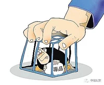 """焦作中站警方抓获四名""""瘾君子"""""""