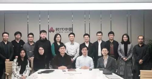 达观数据与时代中国达成合作,语义分析平台项目赋能业务发展