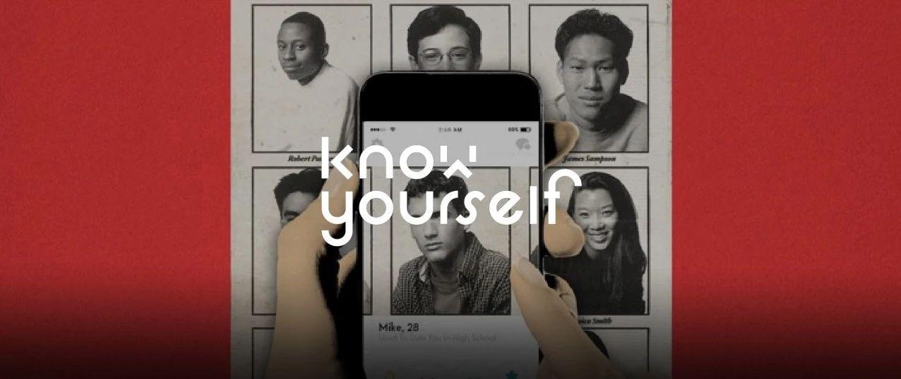 只有15%的人想用dating app约炮,40%的真心想谈恋爱   KY调研:当代人约会软件使用现状