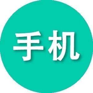 联想刘军:Moto Razr或将二季度末推出,瞄准中国5G市场
