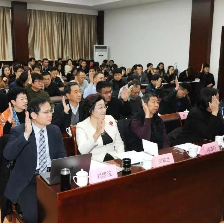 山东省广告协会五届七次理事会,伴着瑞雪圆满召开!