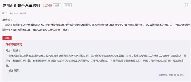 这一次,成都、重庆跑赢上海、深圳和广州