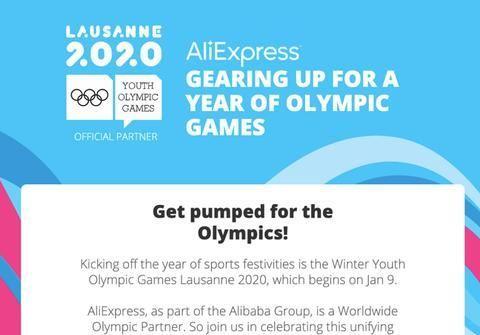 阿里速卖通洛桑冬青奥会启动奥运权益 中国运动潮牌迎来新的机遇